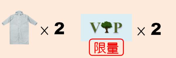 5716 banner