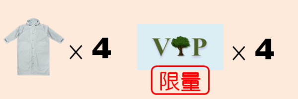 5717 banner