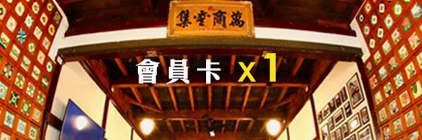 5997 banner