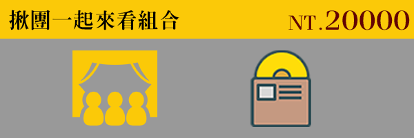 5775 banner