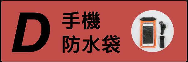 5735 banner
