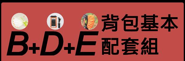 5741 banner