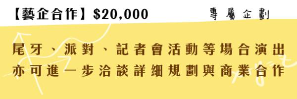 5724 banner