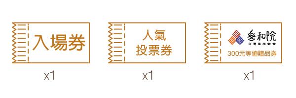 5807 banner