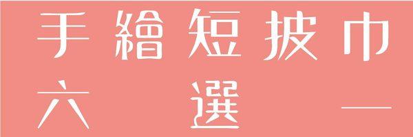 6312 banner