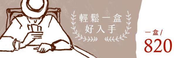 5920_banner