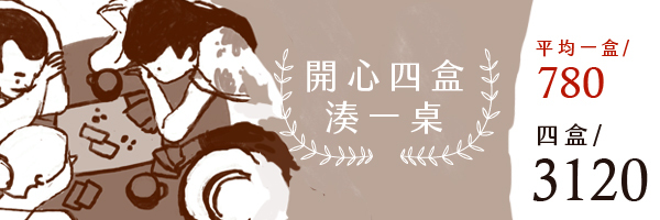 5921_banner