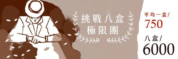5922_banner