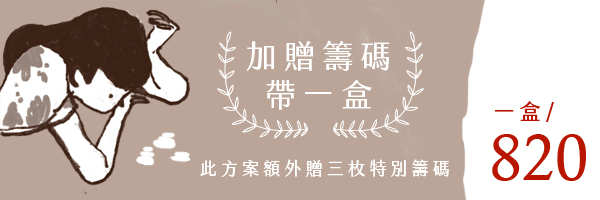 6079_banner