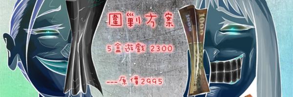 5942 banner