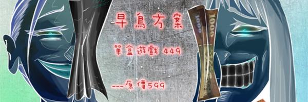 6068 banner