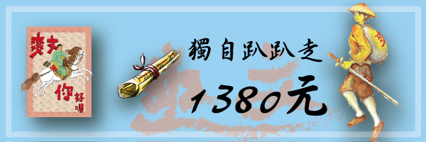 5971 banner