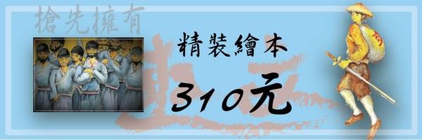 6006 banner