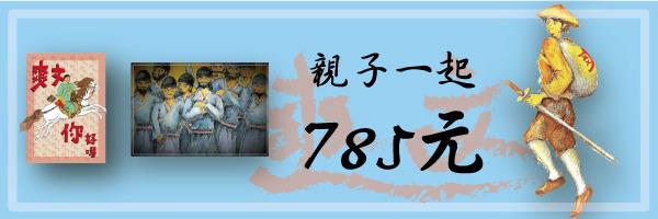 6007 banner