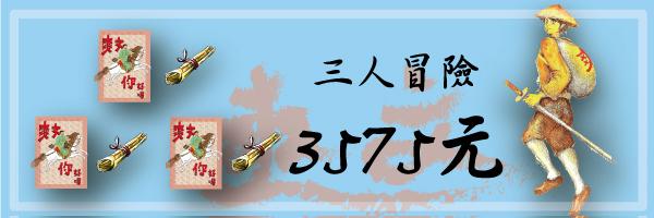 6009 banner