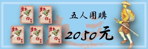6010 banner