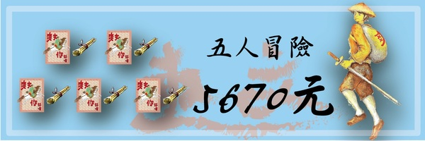 6011 banner