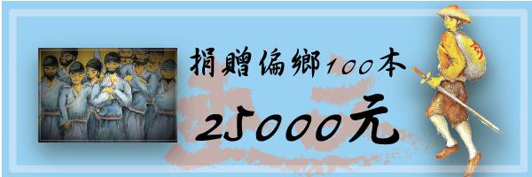 6017_banner