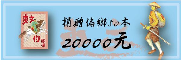 6018 banner