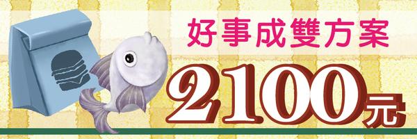 6036 banner