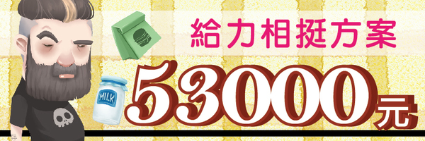 6058 banner