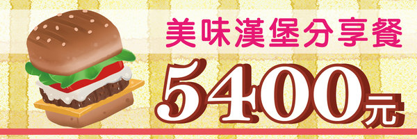 6297 banner