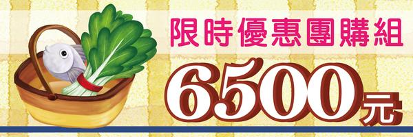 6298 banner