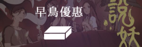 6133 banner