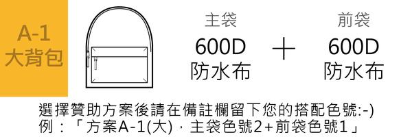 6165 banner