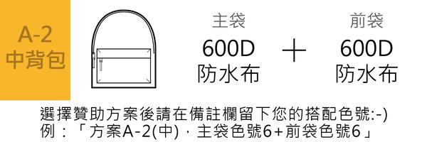 6166 banner