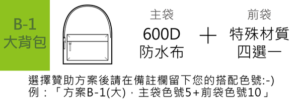 6170 banner