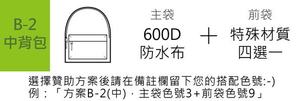 6171 banner
