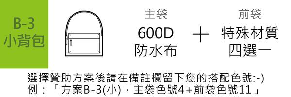 6172 banner