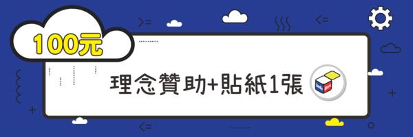6182 banner