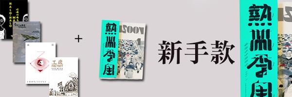 6858 banner