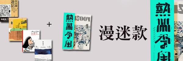 6859 banner