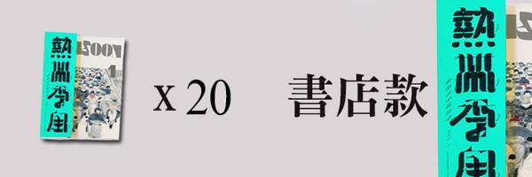 7098 banner