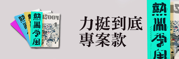 7099 banner