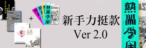 7683 banner