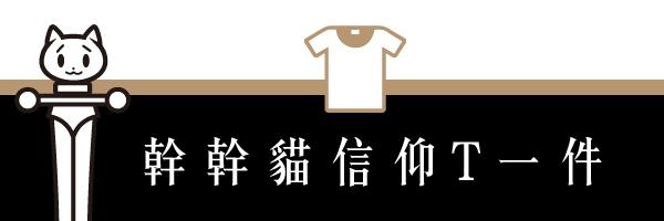 7081 banner