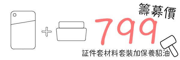 6453 banner
