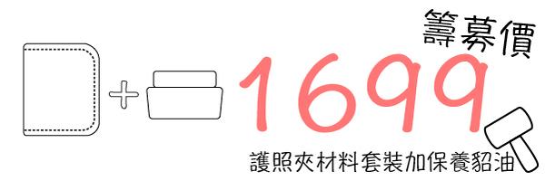 6521 banner