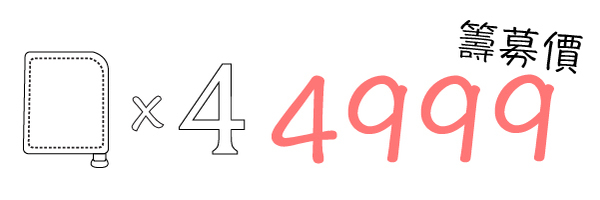 6653 banner
