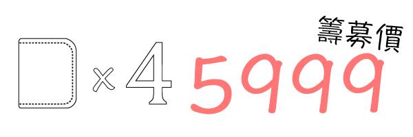 6655 banner