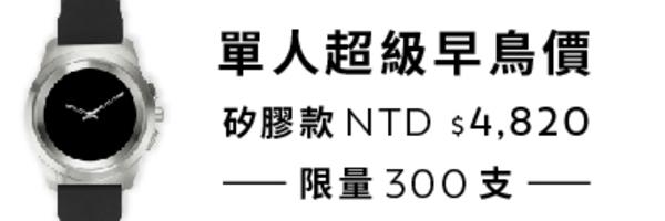 6595 banner