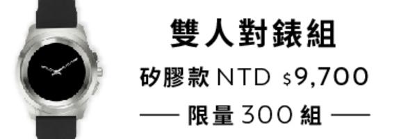6597 banner