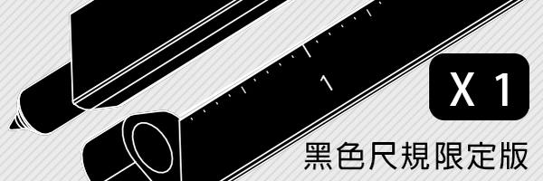 7122 banner