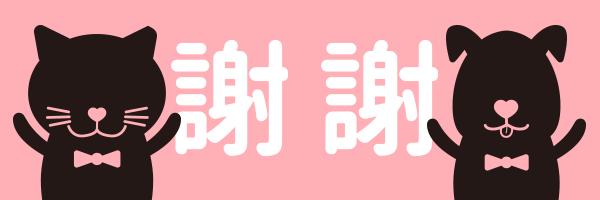 7777 banner