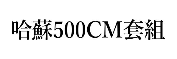 6888 banner
