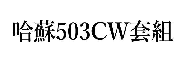 6896 banner